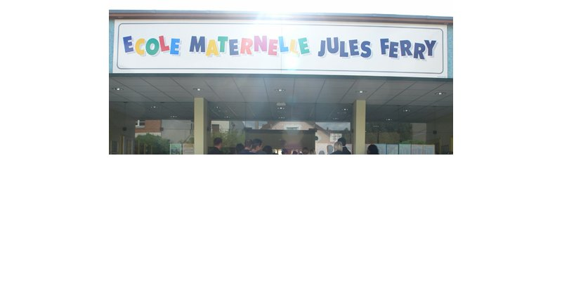 Ecole maternelle Jules Ferry
